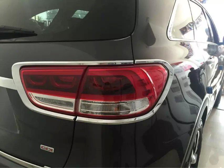 Kouvi 4pcs Auto Rear Light Cover Tail Lamp Trim Garnish