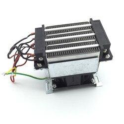 220 V/300 W PTC industria termostática calentadores aislamiento secador incubadora Dispositivo de secado hanabusa Conservatorio Hornos secar la ropa