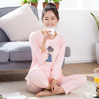 Anzhiban 2017 Spring Women Pajamas Sets Suit knitted Cotton Long-Sleeved Pyjamas Round Neck Female Sleepwear Casual Nightgown