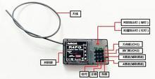 Radiolink R4FG Receiver FHSS 4CH 2.4G for RC4GS