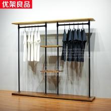 Retro water pipe hanger, iron clothing rack, clothing shop, clothes rack, display rack, women's shelf, floor type display rack