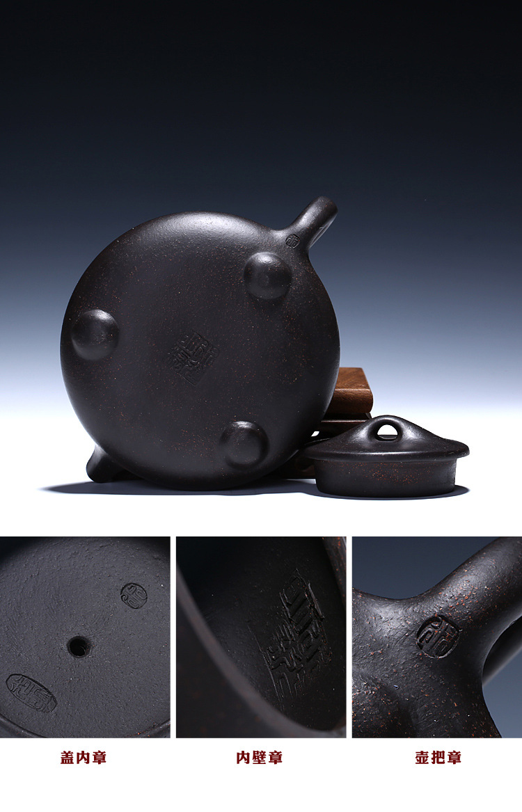 Yi Xing Purple Clay Teapot 2