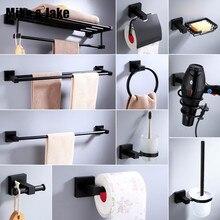 Черный аксессуар для ванной комнаты, черная Полка для полотенец, держатель для бумаги, держатель для полотенец, матовая черная полка для ванной комнаты, алюминиевый аксессуар для ванной комнаты