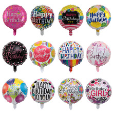 1pc 18inch Round Happy Birthday Foil Balloon Party Decoration Adults Inflatable Helium Balloons Kids Ballons