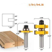 Набор фрез для деревообработки 2 бита 1/2*1/2*635
