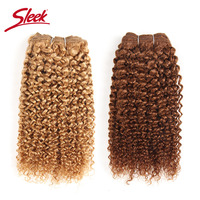 1 Piece Only Sleek Brazilian Bohemian Curl Human Hair Bundles Deals Remy Pure Color 1 1B 4 27 30 Hair Weave Extensions 100g