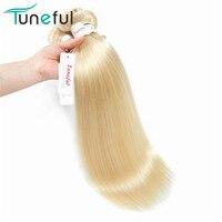 Honey Blonde Bundles 3 Pcs Deals Tuneful 100% Brazilian Remy Human Hair Weave Weft Extensions Straight 613 Bundles