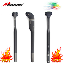 Ullicyc 2019 Trend Newest (HOT)Mountain Bike or road bike Full Carbon Bicycle Seatposts Parts 27.2/30.8/31.6*350/400mm Free ship newest oem road bicycle ud full carbon racing seatpost mountain carbon bike seatposts 27 2 31 6 350mm 25mm offset 165g free ship