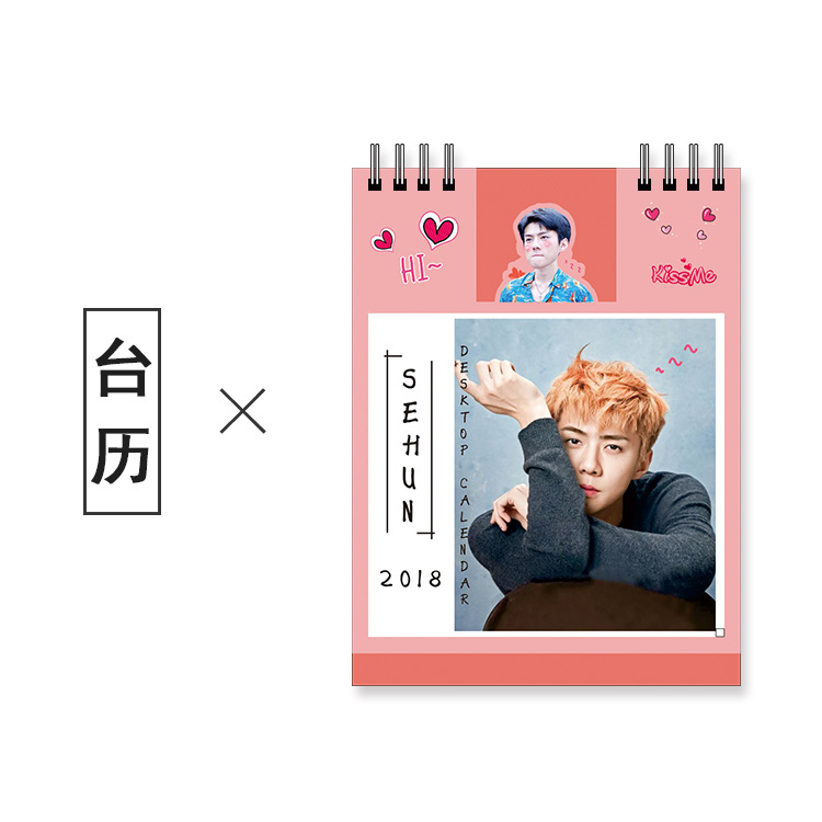 Kpop New Baekhyun Peripherals Exo Kobayashi Desktop Calendar 2018 Calendar Photo New Map Men's Accessories