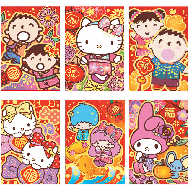 Cartoon Hello Kitty My Melody Twins Stars Chinese New Year Marriage Wedding  Housewarming Red Envelope