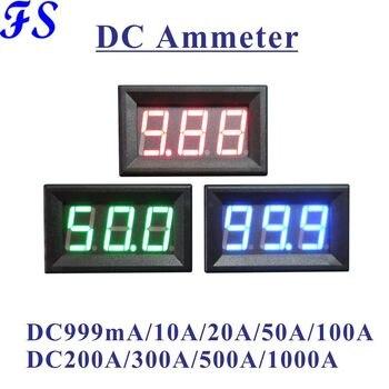 YB27C DC 10A 50A 100A 200A 500A Mini amperímetro Digital DC medidor de corriente Amp Tester Azul Rojo verde LED pantalla Panel de Medidor de amperios