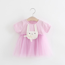 2017 Summer Baby Girls Short Sleeve Cartoon Rabbit Mesh Ball Gown Tutu Dress Infant Kids Cute Dresses vestidos roupas de bebe