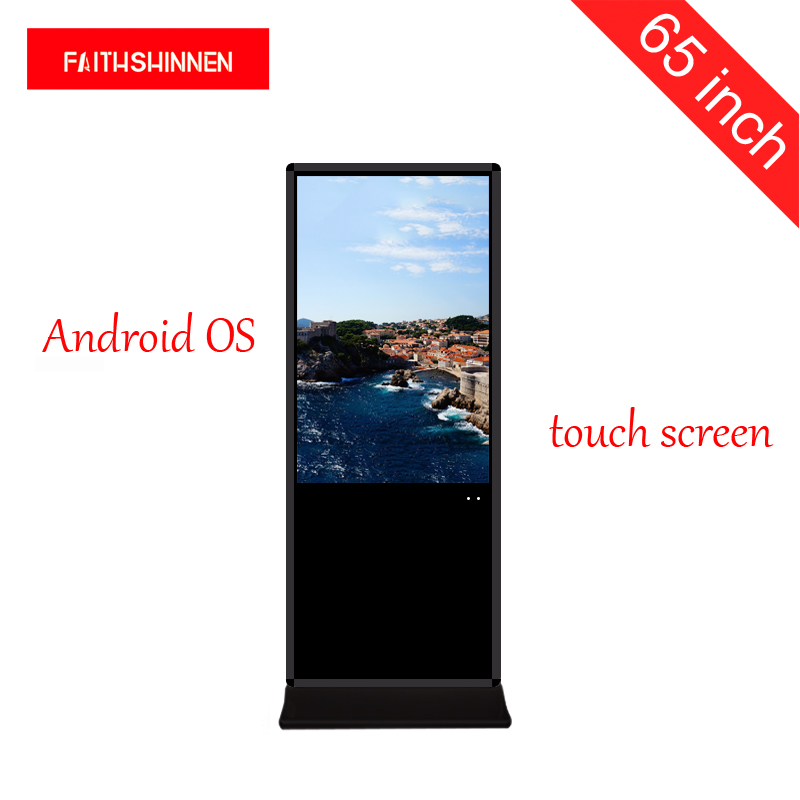 65 inch digital totem signage digital lcd kiosk touch screen Android touch screen kiosk