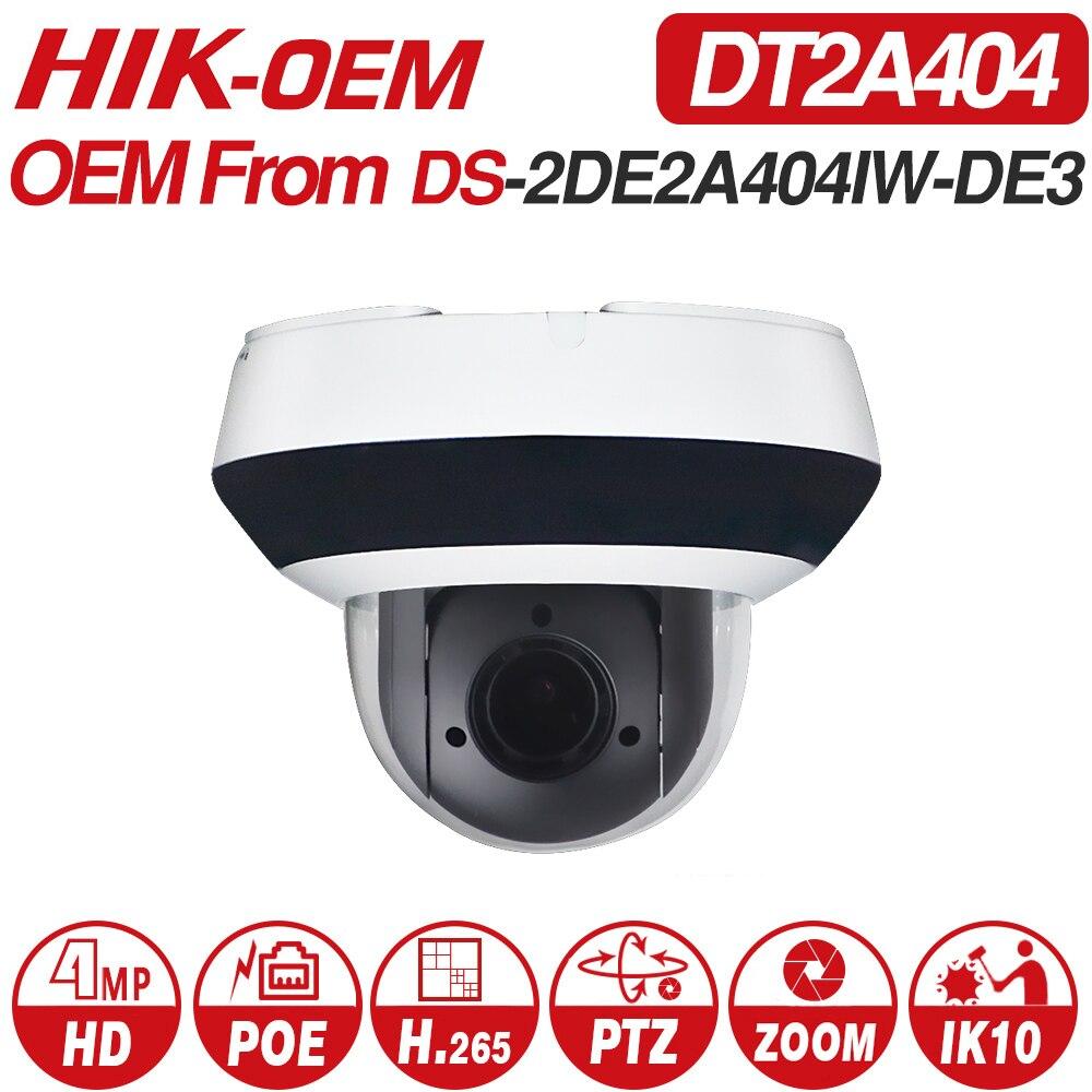 Câmera PTZ IP Hikvision OEM DT2A404 = DS-2DE2A404IW-DE3 4MP 4X Zoom Rede POE H.265 IK10 ROI WDR DNR Dome CCTV câmera
