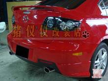 For 10 13 classic MAZDA 3 m3 after bag PU gp2 post material