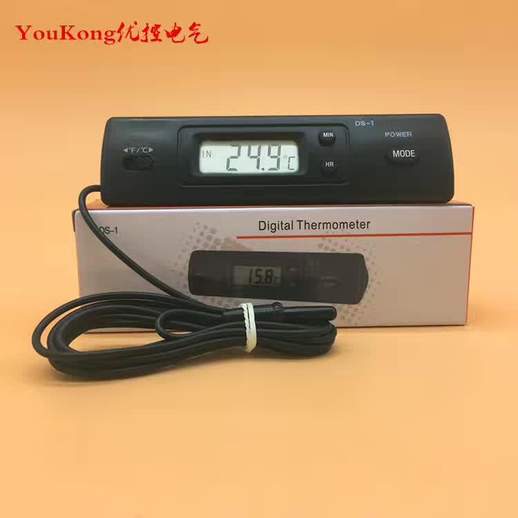 car digital electronic clock temperature meter lcd digital thermometer car clock car interior. Black Bedroom Furniture Sets. Home Design Ideas