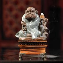 Longquan celadon  flow reversal smoke incense burner sweet fume furnace ceramic plate of dharma maitreya furnishing articles