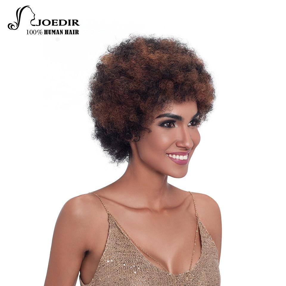 Joedir Pelucas de Pelo Humano Brasileño Remy Pelo Afro Rizado Rizado - Productos de belleza