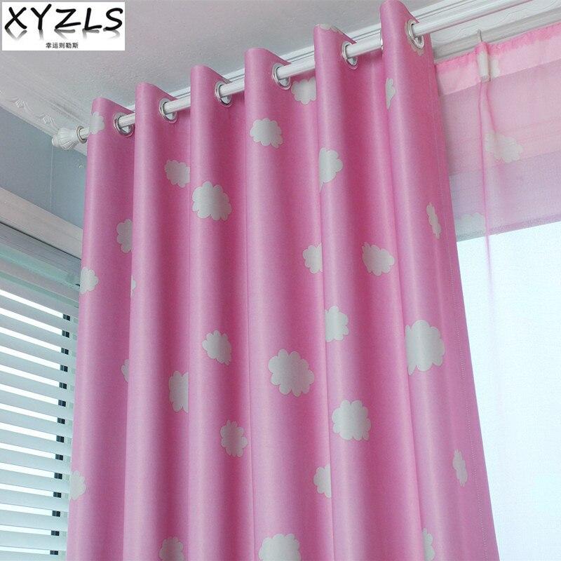 Light Pink Drapes