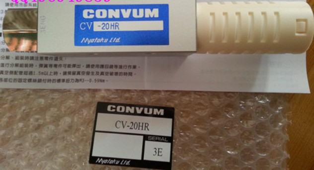 JAPAN Original CONVUM vacuum generator CV-20HR new original japan original convum vacuum generator cv 20hs new original