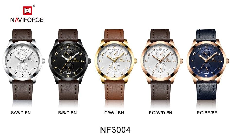 Naviforce NF3004