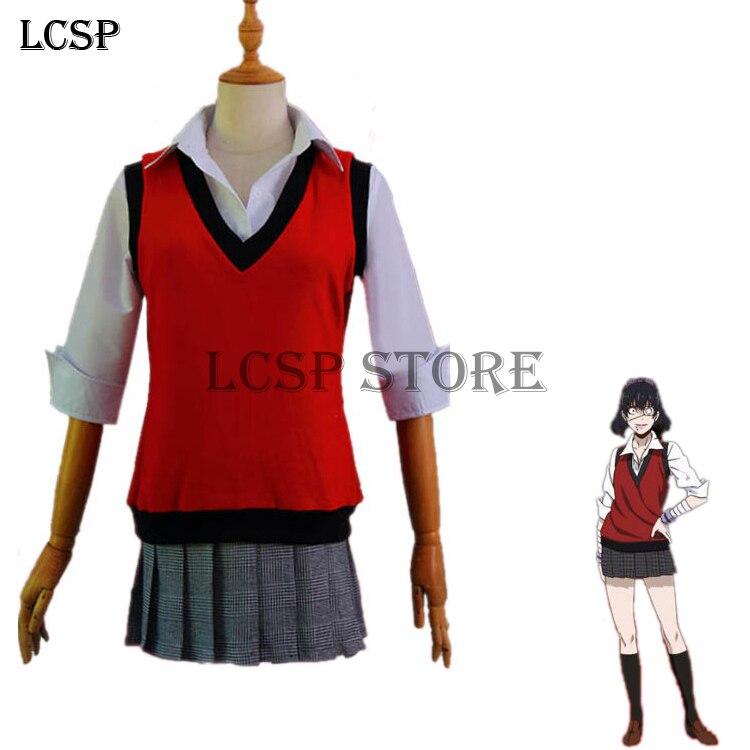 LCSP Kakegurui Twin Ikishima Midari Cosplay Costume ...