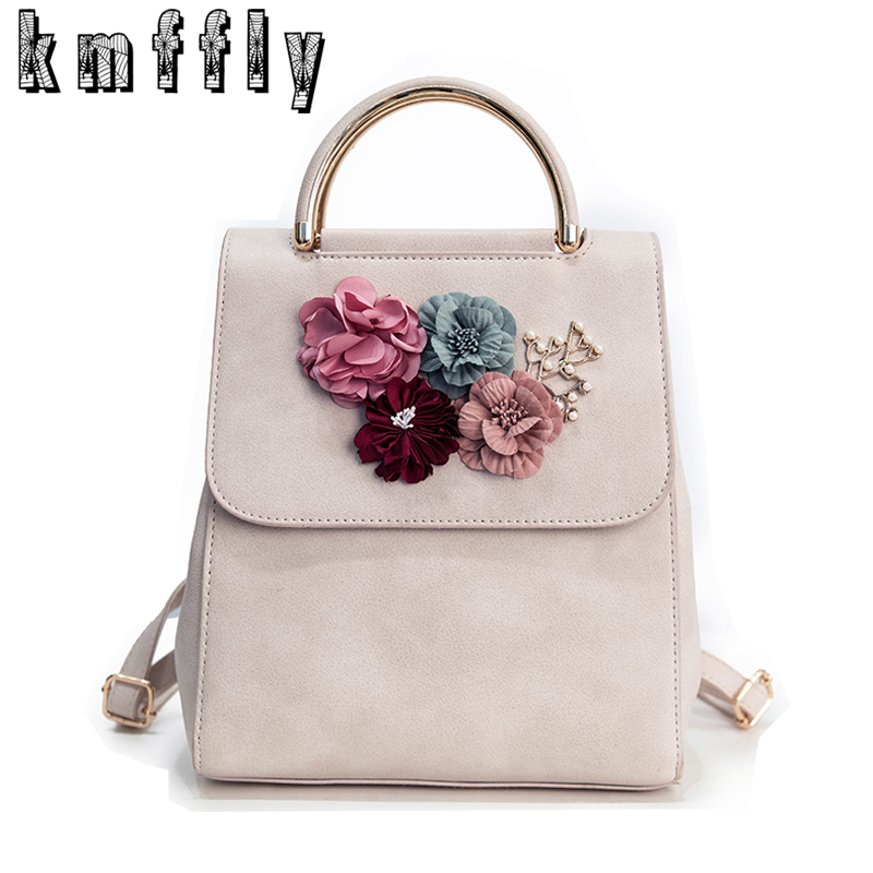 KMFFLY Flowers Women Backpack High Quality PU Leather Mochila Escolar School Bags For Teenagers Girls Sac A Dos Student Package