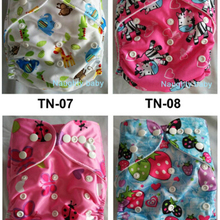 Diaper Reuseable Nappy Pocket-Cloth Micorfiber-Insert with Tn-Patterns 1--1 Printed New-Design