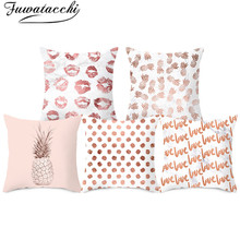 Fuwatacchi Rose Gold Geometric Cushion Cover Pineapple Pillowcases Decorative Pillow Cover for Home Sofa Throw pillows Polyester цены