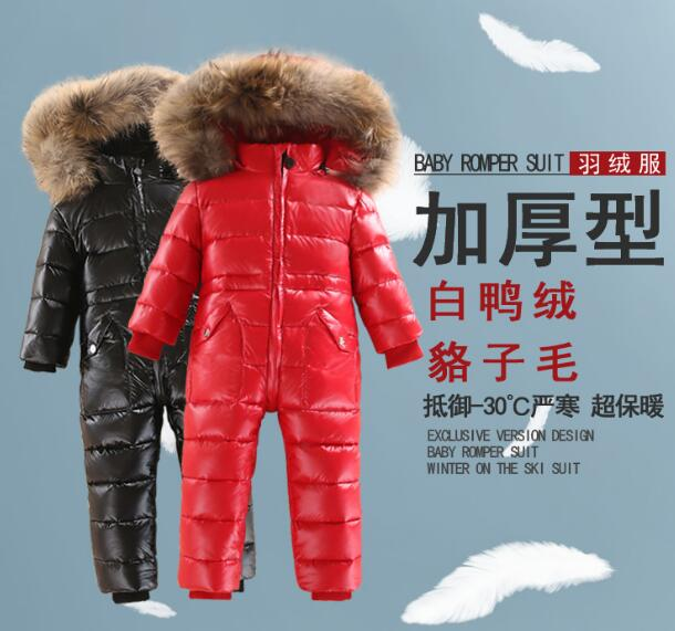 hot sell winter Outdoor For winter coat cold-proof warm Baby Romper Duck Down High quality Outdoor Coveralls Newborn Baby Girls hot sale open front geometry pattern batwing winter loose cloak coat poncho cape for women