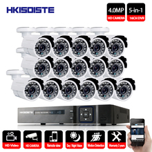 16CH CCTV System 4MP HDMI Output Video Surveillance DVR Kit with 16PCS 4.0MP HD Home CCTV Security Camera System