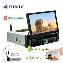 "Hikity 1din Auto Radio Stereo ""android Lettore DVD Touch Screen 1 din GPS FM SD USB MP5 Bluetooth In- dash Car Multimedia Player"