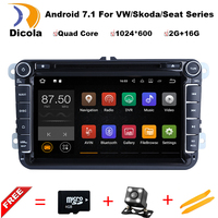Android 5 1 1 1 6G Quad Core Car DVD Player For VW Volkswagen POLO PASSAT