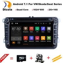 Android 7.1.1! 1.6 г 4 ядра dvd-плеер автомобиля для VW/Volkswagen/POLO/Passat/Гольф/Бора/Skoda /Octavia/сиденье Wi-Fi GPS BT FM Географические карты