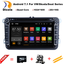 Android 7.1.1! 1.6G Quad Core Car DVD Player For VW/Volkswagen/POLO/PASSAT/Golf/Bora/Skoda/Octavia/Seat Wifi GPS BT FM Map