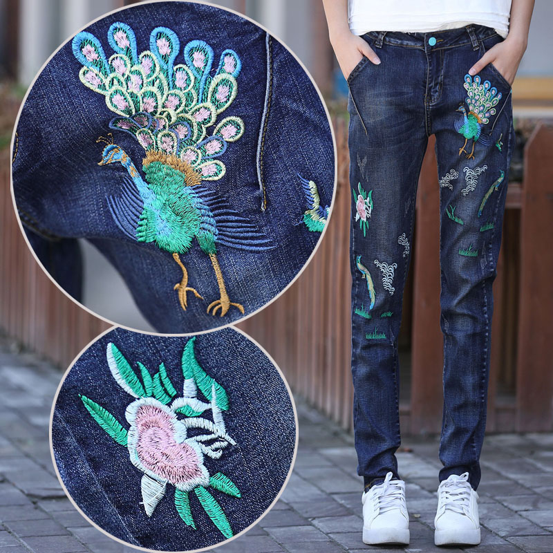 New autumn and winter embroidery Phoenix was thin female harem pants jeans trousers loose waist feet pants tide