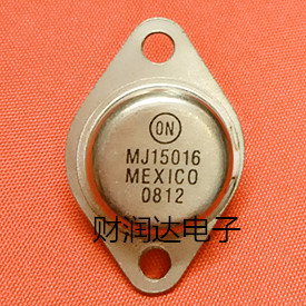 The new MJ15016 iron cap TO-3 spot can be directly shot quality assurance