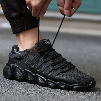 Athletic Breathable Mesh Male Sneakers