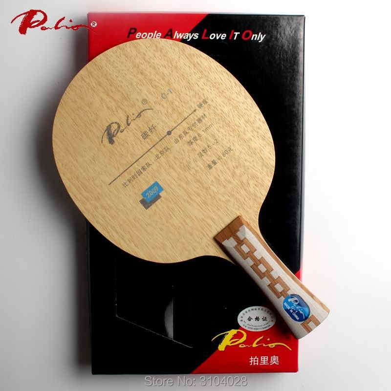 Palio resmi C-1 masa tenisi bıçak karbon bıçak döngü hızlı saldırı yüksek elastik ve kontrol etmek kolay ping pong oyun