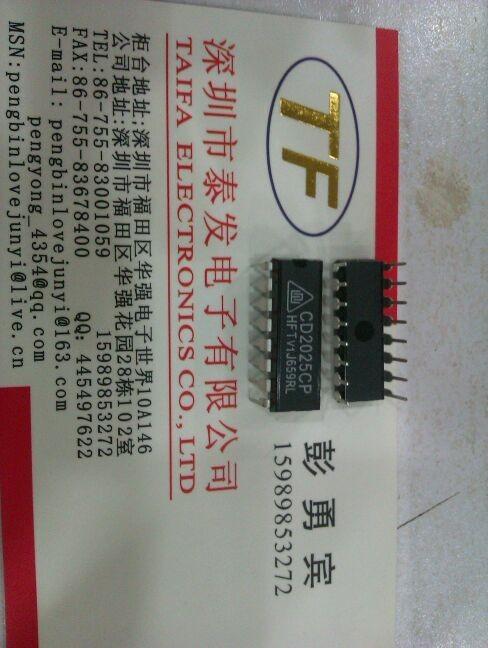 Into the font b audio b font chip CD20252025 YD2025 DIP16