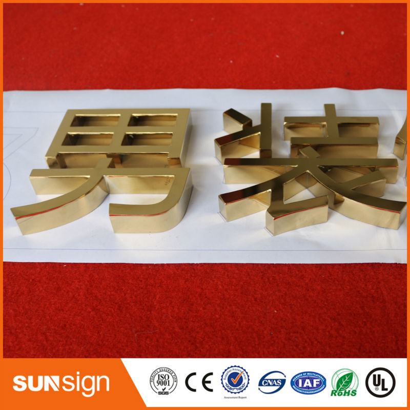 sunsignad Store Aliexpress signshop custom outdoor sign golden color letter sign