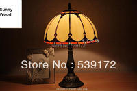 Free Shipping 12 Inch Shell Lamps Tiffany Lamp Free 5W E27 LED Bulb For Promotion Table
