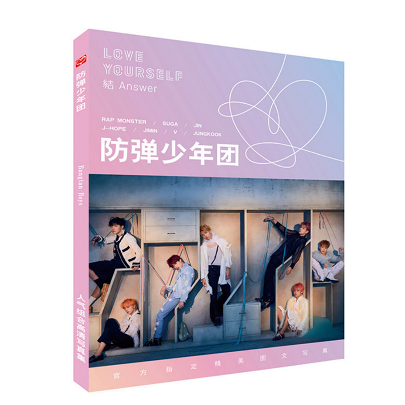New Kpop   Bangtan Boys LOVE YOURSELF ANSWER Photos Album Book HD Photocards Postcards Poster Fans Gifts bts v warriors jacket