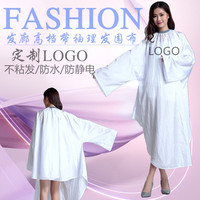High quality logo imprint crinkle polyester breathable and waterproof white hairdressing cape cutting cape with long sleeves