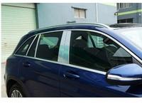 Stainless Steel Glass Window Trims Pillar Middle Column Trim For Mercedes Benz GLC Class X253 200 250 300 4 Door Sedan AMG 8pcs