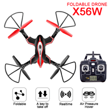 2017 Newest SYMA X56 X56W Control Drone Helicopter Drones Aircraft Quadcopter Foldable Hover RC Dron X56W W/ Wifi Camera
