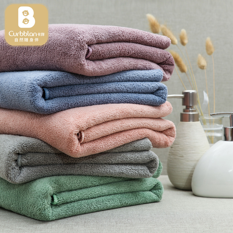 Sports Travel Towel with Mesh Bag Beach towels Microfiber baby Bath Towel For Adults Camp Blanket Swimming Yoga Mat Quick Dry