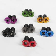MEROCA 2Pcs Mountain Bike Bar End Plugs Aluminum Alloy Lock Bicycle Accessories MTB Road Bike Handle Handlebar Plug End Cap(China)
