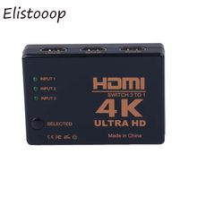 Elistooop 1.4 4K Mini 3 נמל HDMI Switcher HDMI ספליטר 4K * 2K 3D מתג 3 ב 1 מתוך נמל Hub עבור DVD HDTV Xbox PS3 PS4 1080P(China)