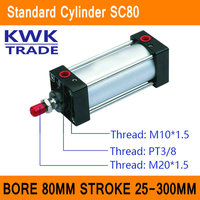 SC80 Standard Air Cylinders Mini Valve CE ISO Bore 80mm Strock 25mm To 300mm Stroke Single